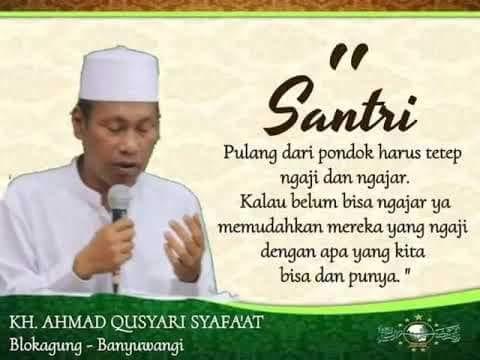 KH. Ahmad Qusyairi Sy. Wafat, Darusy Syafa'ah Khataman Alquran